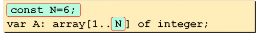 размер массива через константу