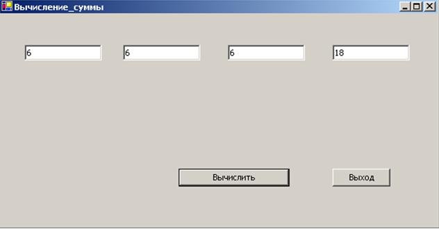 текстовые поля в VB