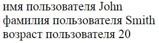 вывод значений элементов массива  в php пример