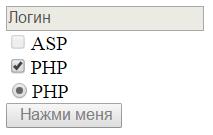 блокировка элемента html
