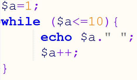 Цикл while php пример