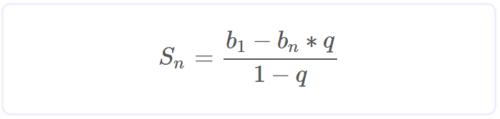 Формула для вычисления суммы первых n членов геометрической прогрессии