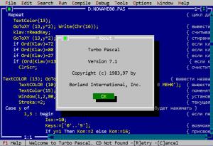 окно компилятора turbo pascal