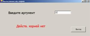 VB 2008 изменение текстового поля