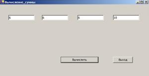 Visual c++ текстовые поля