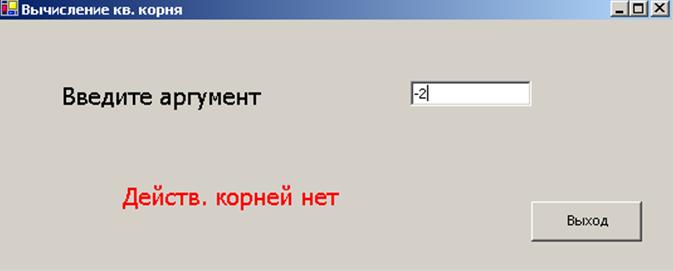 VC++ изменение текстового поля