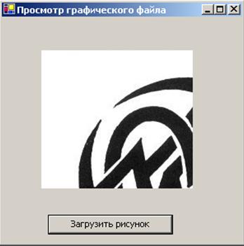 visual c++ работа с файловой системой через OpenFileDialog