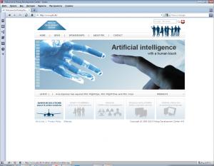 Prolog Development Center (PDC)