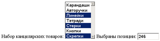 javascript selected value