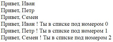 foreach пример