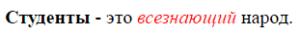 Соседние селекторы CSS пример