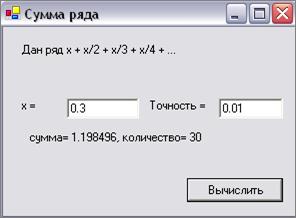 Пользовательские функции в Visual basic