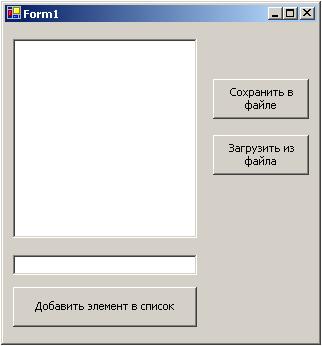 Работа с текстовыми файлами в VB