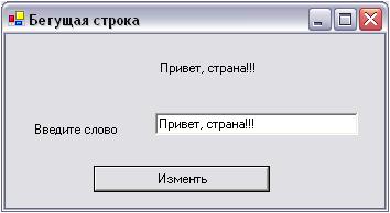 пользовательский элемент управления