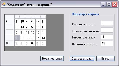 работа с матрицами в VB2008